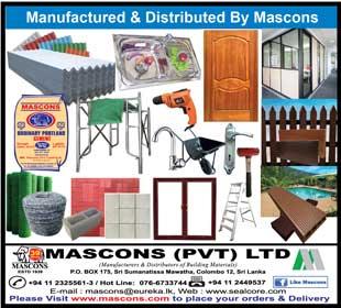 Mascons (Pvt) Ltd