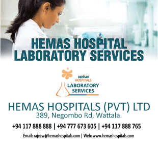 Laboratories - Medical  - Hemas Hospital (Pvt) Ltd