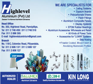 Aluminium - Highlevel Aluminium (Pvt) Ltd
