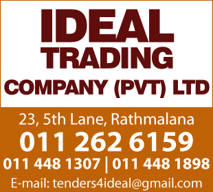 Hardware - Retail - Ideal Trading Company