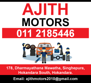 Ajith Motors