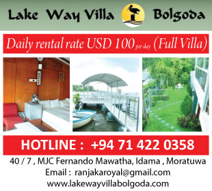Hotel - Moratuwa - Lake Way Villa