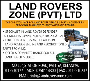 Motor Spare Parts  - Land Rovers Zone (Pvt) Ltd