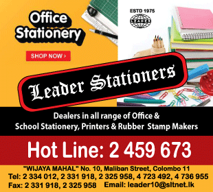 Stationery Supplies - Leader Stationers