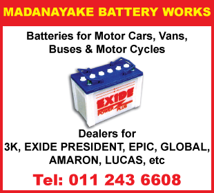 Batteries - Storage -Wholesale & Manufacturers - Madanayake Battery Works