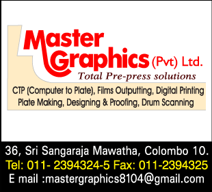 Printers - Master Graphics (Pvt) Ltd