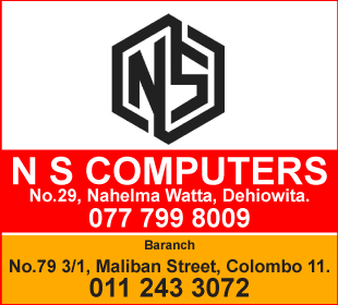 Computer Accessories - N S Computers