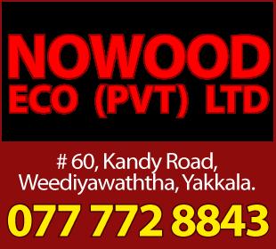 INTERIOR-Nowood Eco