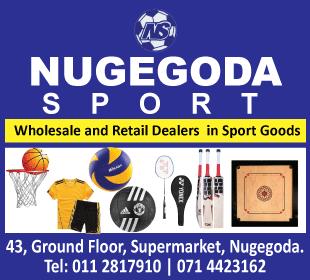 Sports Goods - Retail - Nugegoda Sports