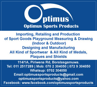 Sports Goods - Retail & Wholesale - Optimus Sports Products