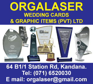 Trophies - Manufacturers & Retail -  Orgalaser Wedding Cards & Graphic Item