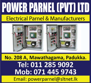 Electric Switch Boards - Power Parnel (Pvt) Ltd