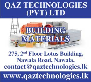 QAZ Technologies (Pvt) Ltd