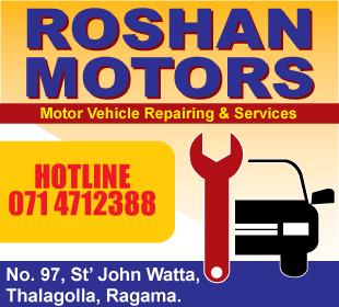 Motor Vehicle Repairing & Servicing - Roshan Motors