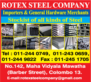 Hardware - Wholesale & Manufacturers - Rotex Steel Company