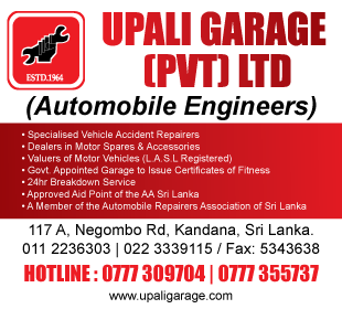 Upali Garage (Pvt) Ltd