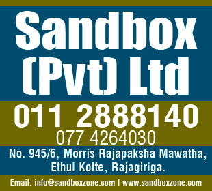 Sandbox (Private) Limited