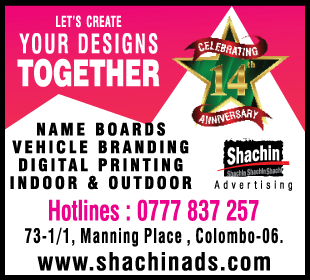 Shachin Advertising Services