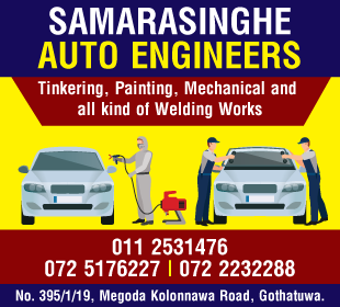 Samarasinghe Auto Engineers