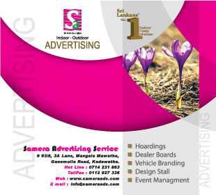 Advertising - Outdoor - Samera Advertising Service