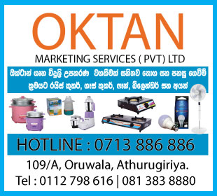 Electrical Supplies - Retail - Sandeeptha Marketing Lanka (Pvt) Ltd