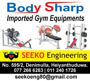 Sports Goods - Retail - Seeko Engineering