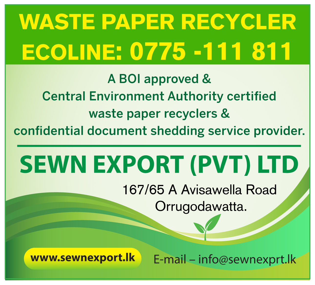 Recycling Centres - Sewn Export (Pvt) Ltd