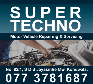Motorcar Repairing & Services - Equipment & Supplies - Super Techno