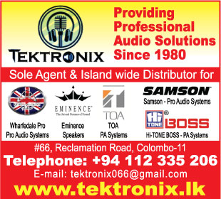 Entertainment  - Tektronix