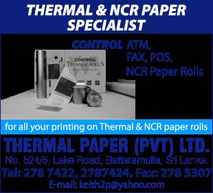 Paper Dealers - Thermal Paper (Pvt) Ltd