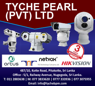 CCTV -  Tyche Perl (Pvt) Ltd