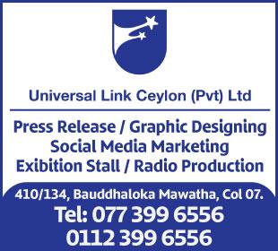 Universal Link Ceylon (Pvt) Ltd