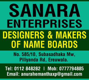 Sanara Enterprises