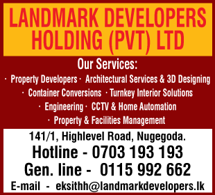 Landmark Developers Holding (Pvt) Ltd