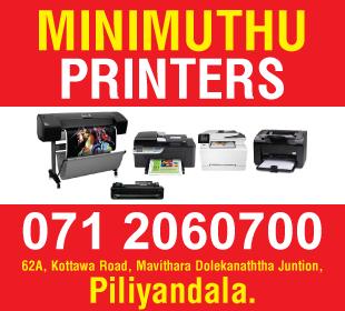 Minimuthu Printers