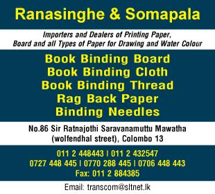 Ranasinghe & Somapala