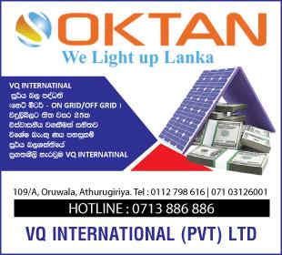 Solar Heating Systems - V Q International (Pvt) Ltd