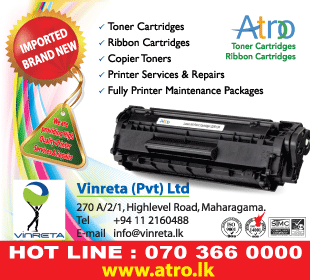 Computer Accessories - Vinreta (Pvt) Ltd