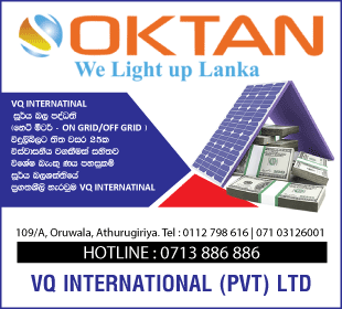 Solar Heating Systems - V Q International (Pvt) Ltd