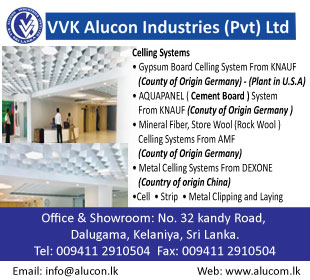 Ceilings - Ad02 - V V K Alucon Industries (Pvt) Ltd
