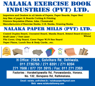 Nalaka Exercise Book Industries (Pvt) Ltd