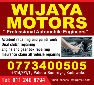 Wijaya Motors