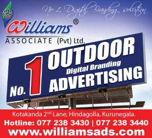 Williams Associate (Pvt) Ltd