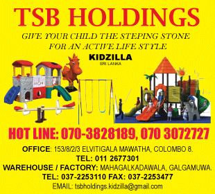 Sport Goods - Retail & Wholesale - T S B Holdings