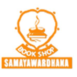 Samayawardhana Printers (Pvt) Ltd