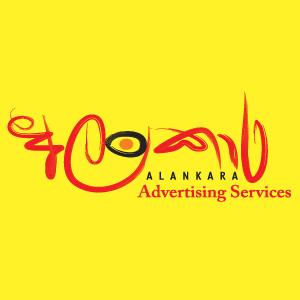 Alankara Advertising Services