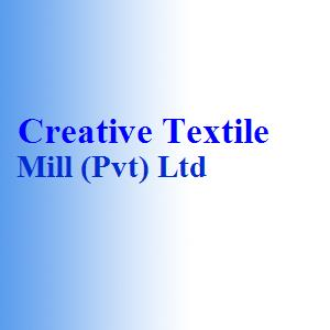 Creative Textile Mill (Pvt) Ltd