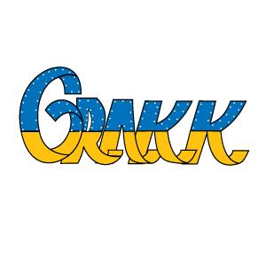Grakk Computer Forms (Pvt) Ltd