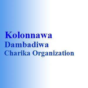 Kolonnawa Dambadiwa Charika Organization
