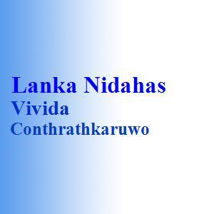 Lanka Nidahas Vivida Conthrathkaruwo (pvt) Ltd